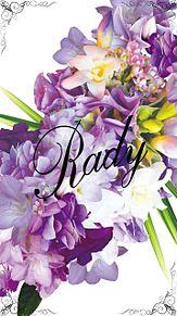 Rady💖 フラワーブーケ ラベンダー ピンクの画像(ブーに関連した画像)