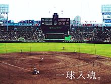 保存→いいねお願いしますの画像(高校 野球 アイコンに関連した画像)