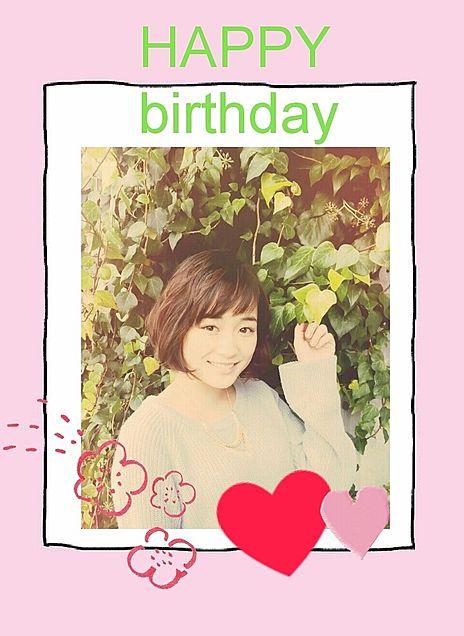櫻子ちゃんHAPPYbirthday!の画像(プリ画像)