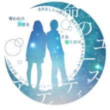 保存→ポチ→説明文の画像(プリ画像)