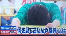 VS嵐  櫻井翔の画像(プリ画像)