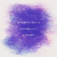 歌詞 嵐 モンスター
