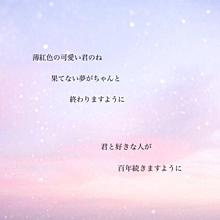 ハナミズキ/一青窈の画像(ハナミズキに関連した画像)