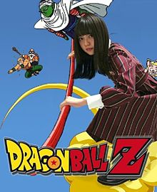 齋藤飛鳥 ドラゴンボールの画像(空に関連した画像)