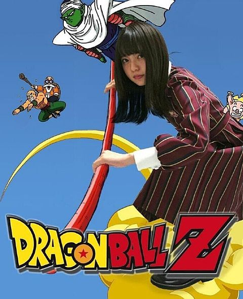 齋藤飛鳥 ドラゴンボールの画像 プリ画像