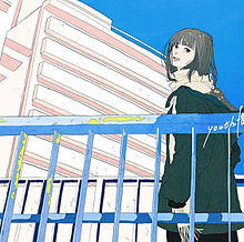 青春 イラスト 高校生 可愛いの画像(可愛い イラストに関連した画像)