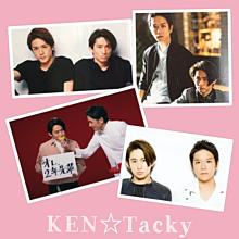 KEN☆Tackyの画像(#タッキー&翼に関連した画像)