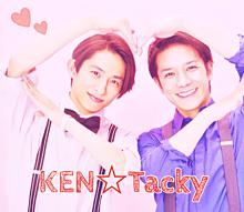 KEN☆Tackyの画像(kenに関連した画像)