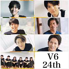 V6 24thの画像(坂本昌行に関連した画像)