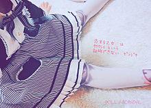 DOLL/SCANDALの画像(dollに関連した画像)