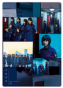 LAWSON×欅坂46の画像(ローソンに関連した画像)