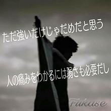 SEKAI NO OWARI  Fukaseの画像(プリ画像)