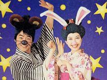 月夜のポンチャラリン(2003年度) 今井ゆうぞう・はいだしょうの画像(チャラに関連した画像)