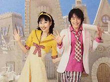 ガリダリシュッポン!(2006年度) 今井ゆうぞう・はいだしょうの画像(Junに関連した画像)