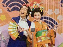 だじゃれだゾ〜(2007年度) 今井ゆうぞう・はいだしょうこの画像(赤坂に関連した画像)