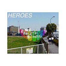 HEROS プリ画像