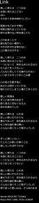 登坂広臣 Link  歌詞の画像(linkに関連した画像)