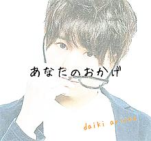 #06の画像(中島裕翔/知念侑李に関連した画像)