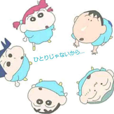 くれよんしんちゃんの画像(プリ画像)