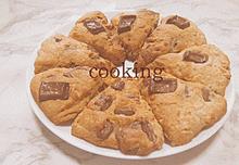 スコーン チョコの画像(スコーンに関連した画像)
