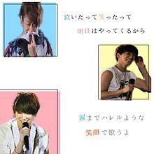 小山慶一郎の画像(LPSに関連した画像)