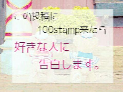 タイムライン スタンプの画像(プリ画像)