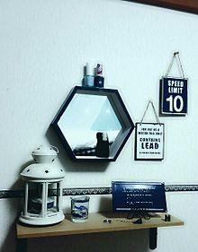 お部屋の画像(Seriaに関連した画像)