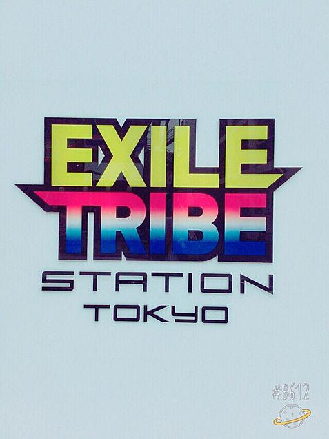 EXILE TRIBE STATIONに行ってきましたの画像(プリ画像)