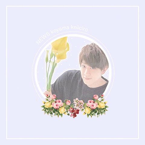 ❀ 慶ちゃん ❀の画像 プリ画像