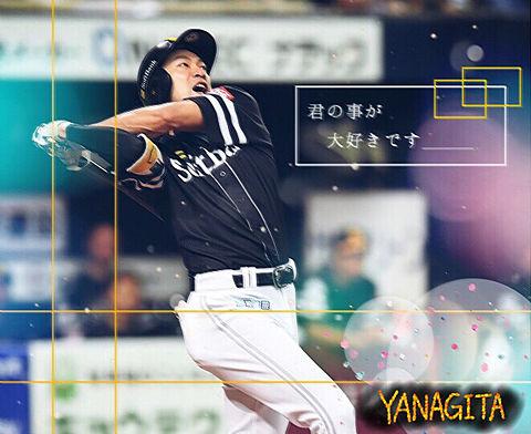 SoftBank#9 リクエストの画像(プリ画像)
