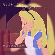 さよならのゆくえ/瀧川ありさの画像(プリ画像)
