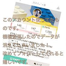 未来穂香ちゃんの画像(プリ画像)