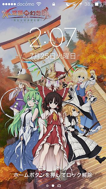 不思議の幻想郷の幻想郷TODR iPhone5,SE等 壁紙の画像(プリ画像)