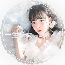 ゆらちゃん誕生祭の画像(プリ画像)