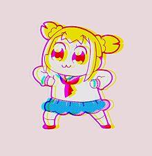 ポプテピピック ポプ子ちゃん(๑\u2022ω\u2022๑)♡の画像(ポプテピピック