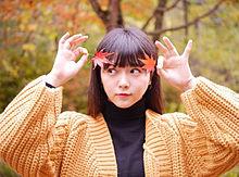 りったん🍒の画像(真山りか/安本彩花に関連した画像)