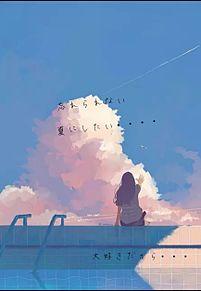 恋の画像(空に関連した画像)