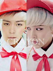 TOP&GD CRAYONの画像(プリ画像)