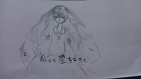 らくがき\(^o^)/の画像(プリ画像)