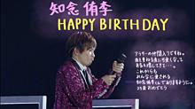 Happy Birthday🎉✨ プリ画像