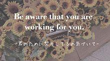 君のために努力してるの気づいて。の画像(努力に関連した画像)