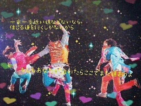 嵐ライブの画像(プリ画像)