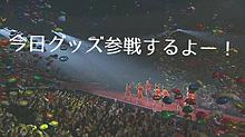 Hey!Say!JUMPⅠ/0グッズ参戦 プリ画像