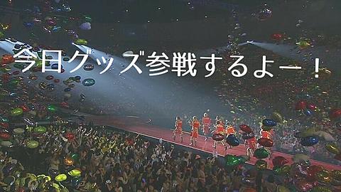 Hey!Say!JUMPⅠ/0グッズ参戦の画像 プリ画像