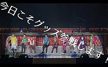 Hey!Say!JUMP I/O プリ画像