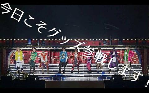 Hey!Say!JUMP I/Oの画像 プリ画像