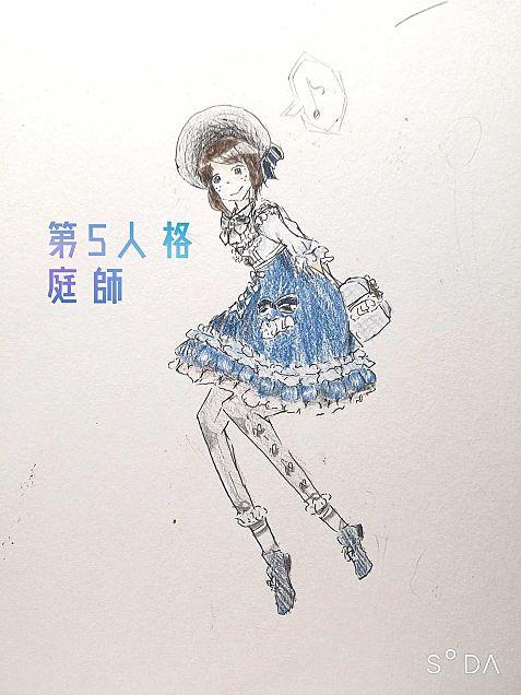 第5人格 エマちゃんの画像(プリ画像)