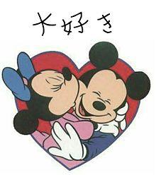 ミッキー&ミニーでスタンプ作ってみた♡´・ᴗ・`♡の画像(ミニーに関連した画像)