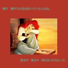 おやすみ泣き声、さよなら歌姫の画像(クリープハイプに関連した画像)