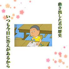 破花の画像(歌詞に関連した画像)